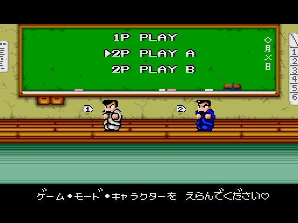 Downtown Nekkestu Kunio-kun player select