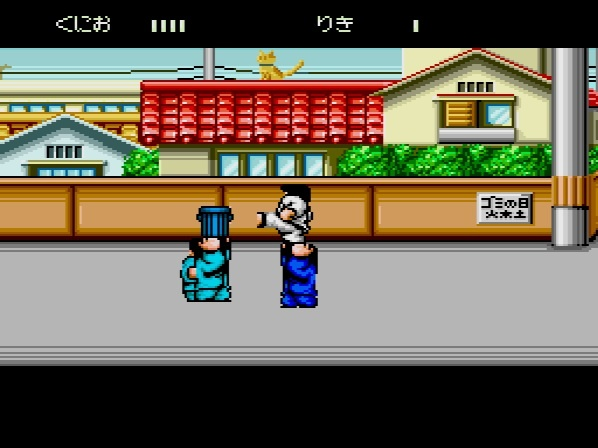 Downtown Nekketsu Kunio-kun PC Engine version